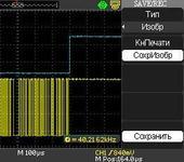 Нажмите на изображение для увеличения Название: GIO2.jpg Просмотров: 98 Размер:48.4 Кб ID:766863