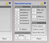 Нажмите на изображение для увеличения Название: Снимок экрана 2013-04-04 в 10.06.10.png Просмотров: 17 Размер:45.5 Кб ID:775936