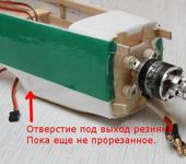 Нажмите на изображение для увеличения Название: Yak-14-1-крепление.jpg Просмотров: 218 Размер:77.5 Кб ID:777941