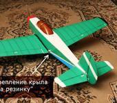 Нажмите на изображение для увеличения Название: Yak-20_15-3-крепление.jpg Просмотров: 152 Размер:124.9 Кб ID:777943