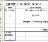 Нажмите на изображение для увеличения Название: china.jpg Просмотров: 31 Размер:44.6 Кб ID:765223