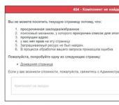 Нажмите на изображение для увеличения Название: запрет.jpg Просмотров: 35 Размер:35.5 Кб ID:798043