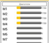 Нажмите на изображение для увеличения Название: Screenshot_2013-06-05-02-49-07.png Просмотров: 18 Размер:49.7 Кб ID:803075