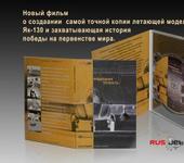 Нажмите на изображение для увеличения Название: DVDкоробка.jpg Просмотров: 32 Размер:53.4 Кб ID:803936
