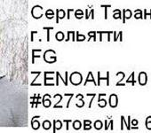 Нажмите на изображение для увеличения Название: 63.JPG Просмотров: 11 Размер:64.3 Кб ID:806411