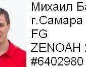 Нажмите на изображение для увеличения Название: б_н_2.JPG Просмотров: 7 Размер:37.2 Кб ID:808885