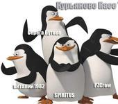 Нажмите на изображение для увеличения Название: r8np4l8u.jpg Просмотров: 13 Размер:36.3 Кб ID:808951