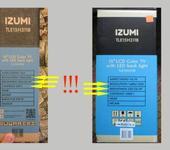 Нажмите на изображение для увеличения Название: compare _IZUMI.jpg Просмотров: 292 Размер:44.9 Кб ID:829358