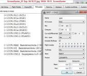 Нажмите на изображение для увеличения Название: ScreenHunter_07 Sep. 04 18.11.jpg Просмотров: 179 Размер:95.1 Кб ID:837643