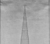 Нажмите на изображение для увеличения Название: Shukhov_Hyperboloid_Tower_Project_of_350_metres_of_1919_year.jpg Просмотров: 98 Размер:44.5 Кб ID:838483