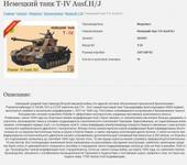 Нажмите на изображение для увеличения Название: Tank.jpg Просмотров: 69 Размер:98.5 Кб ID:839149