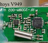 Нажмите на изображение для увеличения Название: RF модуль Wltoys V949.jpg Просмотров: 68 Размер:78.9 Кб ID:849849