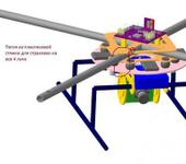 Нажмите на изображение для увеличения Название: Квадрокоптер 3.11.jpg Просмотров: 84 Размер:29.0 Кб ID:860951