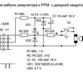 Нажмите на изображение для увеличения Название: PPM для СИМ.jpg Просмотров: 53 Размер:41.1 Кб ID:864610