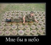 Нажмите на изображение для увеличения Название: demotivatory_pervik66_020.jpg Просмотров: 39 Размер:73.6 Кб ID:865568