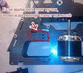 Нажмите на изображение для увеличения Название: IMG_20131116_205354.jpg Просмотров: 54 Размер:94.8 Кб ID:866255