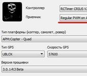 Нажмите на изображение для увеличения Название: flash.jpg Просмотров: 16 Размер:38.0 Кб ID:873491