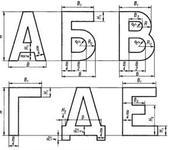 Нажмите на изображение для увеличения Название: шрифт названий судов.png Просмотров: 173 Размер:58.1 Кб ID:873937