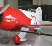 Нажмите на изображение для увеличения Название: Granville_Gee_Bee_R-2_(Fantasy_Of_Flight_Museum,_Florida)[1].jpg Просмотров: 52 Размер:39.1 Кб ID:874970