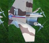 Нажмите на изображение для увеличения Название: Su-37-13.jpg Просмотров: 132 Размер:49.7 Кб ID:876389