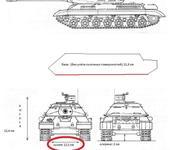 Нажмите на изображение для увеличения Название: Carros_de_Combate_35-12.jpg Просмотров: 100 Размер:154.2 Кб ID:886549