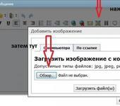 Нажмите на изображение для увеличения Название: Безымянный4.jpg Просмотров: 22 Размер:40.3 Кб ID:899280