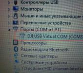 Нажмите на изображение для увеличения Название: DSC_0170.jpg Просмотров: 12 Размер:140.9 Кб ID:902928