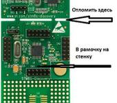 Нажмите на изображение для увеличения Название: stm8s_discovery ref.jpg Просмотров: 85 Размер:98.5 Кб ID:910498