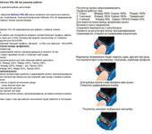 Нажмите на изображение для увеличения Название: Velineon VXL-3S.jpg Просмотров: 56 Размер:93.7 Кб ID:921153