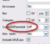 Нажмите на изображение для увеличения Название: дифференциал.png Просмотров: 31 Размер:9.2 Кб ID:922820