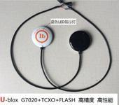 Нажмите на изображение для увеличения Название: Free-Shipping-7-u-blox-gps-module-10hz-s-dupont-2-54-connector.jpg Просмотров: 13 Размер:118.5 Кб ID:923564