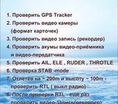 Нажмите на изображение для увеличения Название: proverka new.jpg Просмотров: 77 Размер:98.1 Кб ID:936404