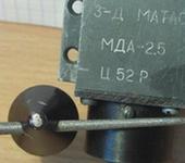 Нажмите на изображение для увеличения Название: МДА-2.5-1.jpg Просмотров: 101 Размер:30.1 Кб ID:940736