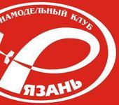 Нажмите на изображение для увеличения Название: Логотип2.jpg Просмотров: 3 Размер:46.4 Кб ID:940850