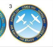 Нажмите на изображение для увеличения Название: самолет3.jpg Просмотров: 48 Размер:40.8 Кб ID:946423