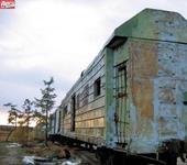 Нажмите на изображение для увеличения Название: train_1024.jpg Просмотров: 38 Размер:77.7 Кб ID:948539