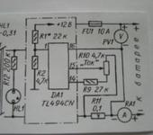 Нажмите на изображение для увеличения Название: Regulyator_7454523_6860466.jpg Просмотров: 64 Размер:62.7 Кб ID:953655