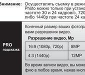Нажмите на изображение для увеличения Название: foto+video.png Просмотров: 23 Размер:65.1 Кб ID:958286