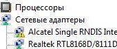 Нажмите на изображение для увеличения Название: rf.JPG Просмотров: 99 Размер:16.4 Кб ID:958695