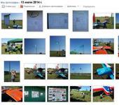 Нажмите на изображение для увеличения Название: Снимок экрана 2014-07-13 в 22.35.18.jpg Просмотров: 64 Размер:59.9 Кб ID:959277