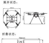 Нажмите на изображение для увеличения Название: Bumblebee-C Aircraft2.jpg Просмотров: 25 Размер:51.6 Кб ID:969157