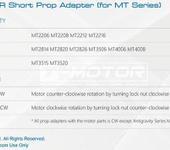Нажмите на изображение для увеличения Название: tmotor.jpg Просмотров: 268 Размер:70.1 Кб ID:976053