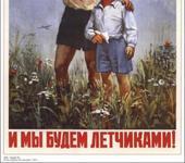 Нажмите на изображение для увеличения Название: 1297954773-sovetskie-agitacionnye-plakaty-99-foto_AddFun_ru_4.jpg Просмотров: 5 Размер:74.2 Кб ID:978503