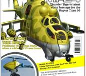 Нажмите на изображение для увеличения Название: MHW_magazine_Aug_2010_cover.jpg Просмотров: 137 Размер:136.8 Кб ID:985635