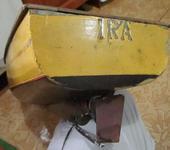 Нажмите на изображение для увеличения Название: IRA (3).jpg Просмотров: 40 Размер:65.6 Кб ID:986286
