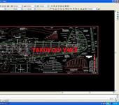 Нажмите на изображение для увеличения Название: newpicture001.jpg Просмотров: 639 Размер:71.7 Кб ID:999958