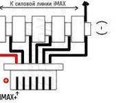 Нажмите на изображение для увеличения Название: i-max-5S.jpg Просмотров: 24 Размер:27.3 Кб ID:1001496
