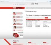 Нажмите на изображение для увеличения Название: red.jpg Просмотров: 41 Размер:39.4 Кб ID:1009560