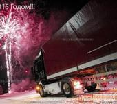 Нажмите на изображение для увеличения Название: С Новым Годом!!! копия.jpg Просмотров: 126 Размер:64.6 Кб ID:1014849