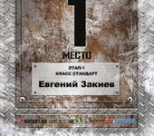 Нажмите на изображение для увеличения Название: gramota-s1-01-1.jpg Просмотров: 22 Размер:130.1 Кб ID:1019546